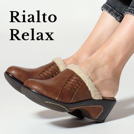 Rialto Relax